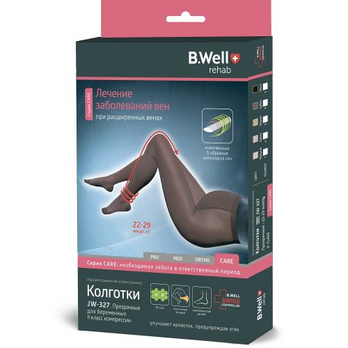 B.Well rehab JW-327 / Би Велл - компрессионные колготки для беременных (2 класс, 22-32 мм рт. ст.), №4, телесные