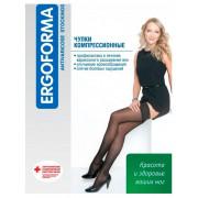 Ergoforma / Эргоформа - компрессионные чулки (1 класс), размер №2, черные