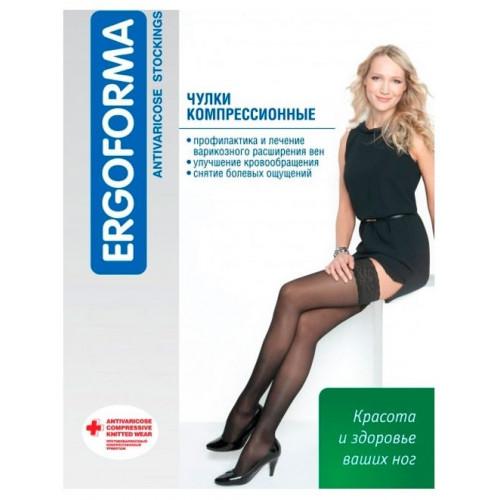 Ergoforma / Эргоформа - компрессионные чулки (1 класс, 18-22 мм. рт. ст.), №2, черные