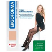 [недоступно] Ergoforma / Эргоформа - компрессионные чулки (1 класс, 18-22 мм. рт. ст.), №4, телесные