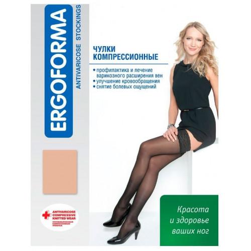 Ergoforma / Эргоформа - компрессионные чулки (1 класс, 18-22 мм. рт. ст.), №6, телесные