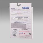 Ergoforma / Эргоформа - компрессионные колготки (2 класс, 23-32 мм. рт. ст.), №1, телесные