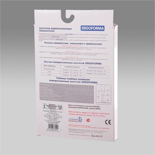 Ergoforma / Эргоформа - компрессионные колготки (2 класс, 23-32 мм. рт. ст.), №2, телесные