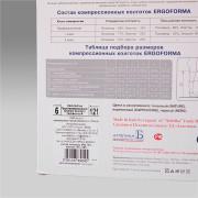 Ergoforma / Эргоформа - компрессионные колготки (2 класс, 23-32 мм. рт. ст.), №6, телесные