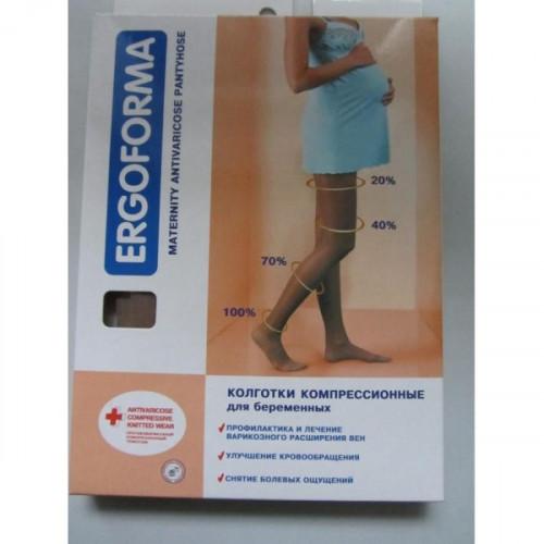 Ergoforma / Эргоформа - компрессионные колготки для беременных (1 класс, 18-22 мм. рт. ст.), №1, телесные