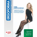 Ergoforma / Эргоформа - компрессионные чулки (2 класс, 23-32 мм. рт. ст.), №5, черные