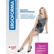 Ergoforma / Эргоформа - компрессионные колготки (профилактика, 15-17 мм. рт. ст.), №3, телесные