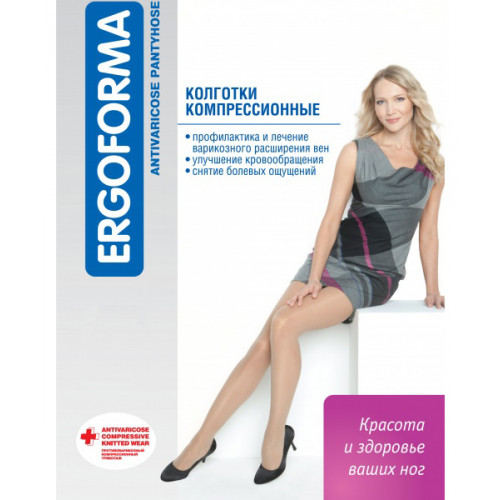Ergoforma / Эргоформа - компрессионные колготки (профилактика, 15-17 мм. рт. ст.), №4, телесные