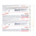ГемоСорб - кровоостанавливающая впитывающая повязка, 10x10 см
