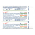 ПараПран с хлоргексидином - раневая повязка первой помощи, 5x7,5 см