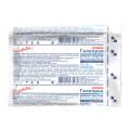 ГелеПран с мирамистином - гелевая антимикробная повязка, 5x7,5 см