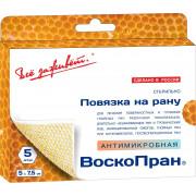 ВоскоПран с мазью Диоксидина - антимикробная раневая повязка, 5x7,5 см