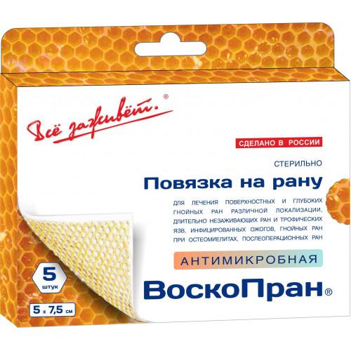 [недоступно]ВоскоПран с мазью гидроксиметилхиноксалиндиоксида 5% - антимикробная раневая повязка, 5x7,5 см