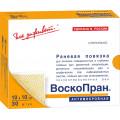 ВоскоПран с мазью Диоксиндина - антимикробная раневая повязка, 10x10 см