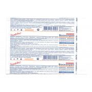 ВоскоПран с мазью Левомеколь - противовоспалительная раневая повязка, 7,5x10 см