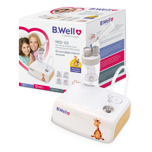 B.Well MED-125 / Би Велл - компрессорный ингалятор