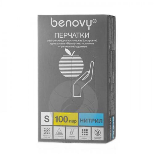 [недоступно] Benovy Nitrile Chlorinated / Бенови - перчатки нитриловые, неопудренные, текстурированные, голубые, S, 200шт. / 100 пар