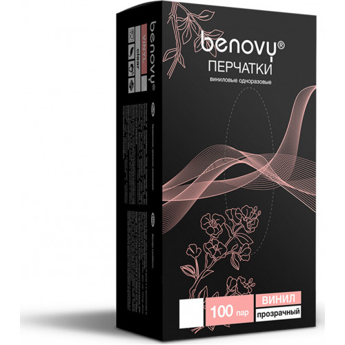 [недоступно] Benovy Vinyl / Бенови - перчатки виниловые, гладкие, прозрачные, M, 100 пар