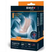 B.Well W-131 / Би Велл - корректор осанки, S, бежевый