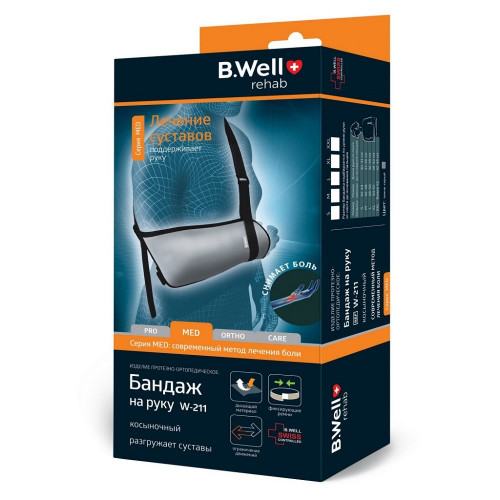 B.Well W-211 / Би Велл - бандаж на руку, косыночный, XL, темно-серый