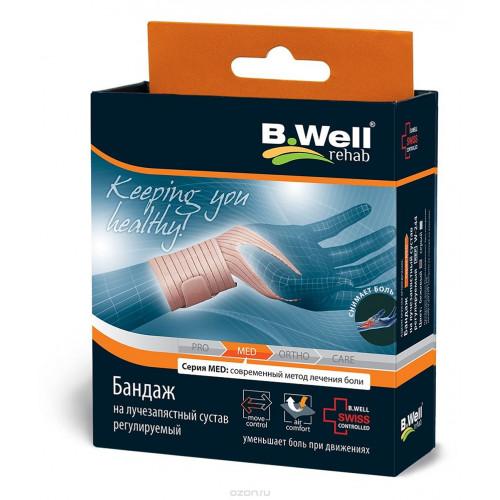 B.Well W-244 / Би Велл - бандаж на лучезапястный сустав, регулируемый