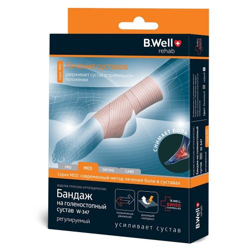 B.Well W-347 / Би Велл - бандаж на голеностопный сустав, универсальный, бежевый