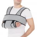 Trives / Тривес - бандаж на плечевой сустав (повязка Дезо)Т-8101, XL