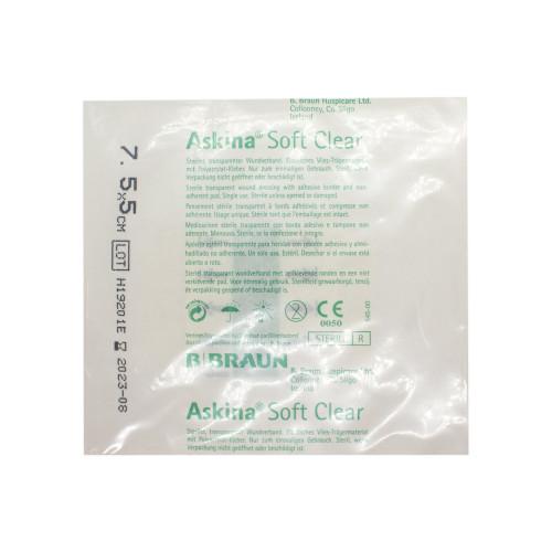 Askina Soft / Аскина Софт - послеоперационная повязка, стерильная, 7,5x5 см