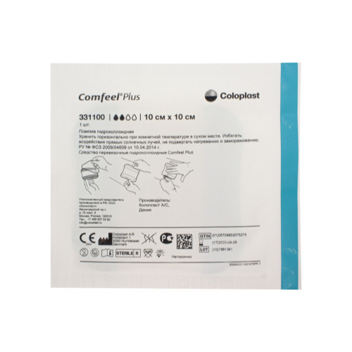 Comfeel Plus / Комфил Плюс - гидроколлоидная повязка, 10х10 см