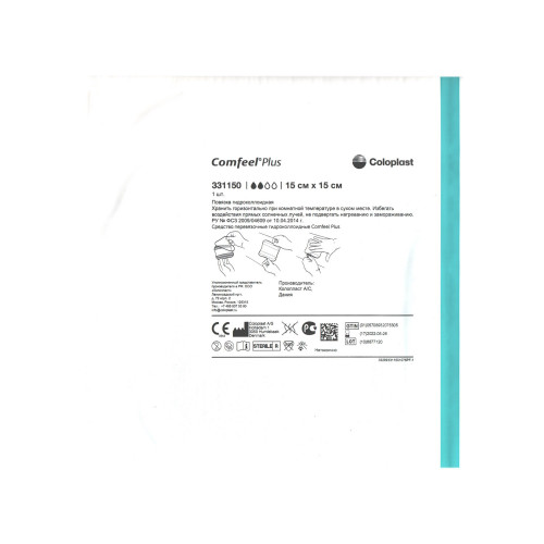 Comfeel Plus / Комфил Плюс - гидроколлоидная повязка, 15х15 см