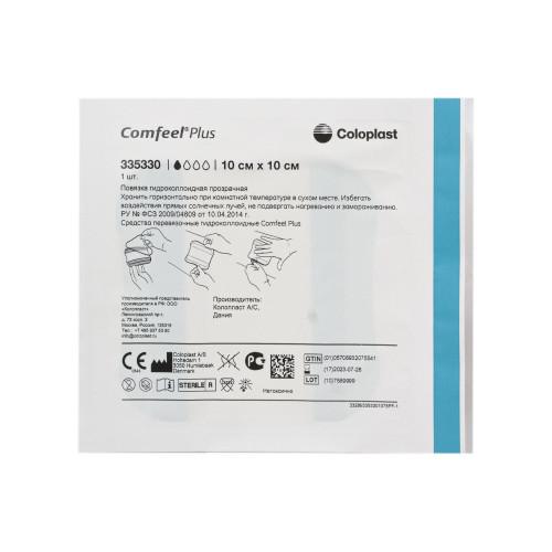 Comfeel Plus / Комфил Плюс - гидроколлоидная повязка, 4x6 см