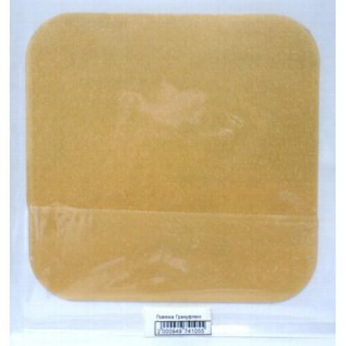Granuflex Xthin / Грануфлекс Супертонкий - гидроколлоидная повязка, 10х10 см