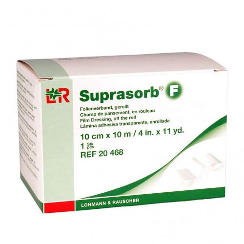 Супрасорб Ф / Suprasorb F - повязка нестерильная в рулоне, 10 см x 10 м