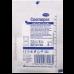 Cosmopor Antibacterial / Космопор Антибактериал - самоклеящаяся повязка с серебром, 7,2х5 см