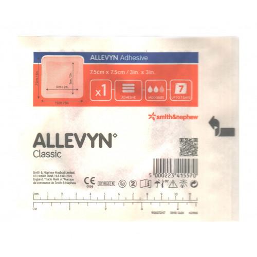 [недоступно] Allevyn Adhesive / Аллевин Адгезив - полиуретановая адгезивная губчатая повязка, 7,5x7,5 см