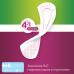 Depend Normal / Депенд Нормал - урологические прокладки для женщин, 12 шт.