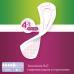 Depend Super / Депенд Супер - урологические прокладки для женщин, 8 шт.