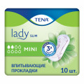 Tena Lady Slim Mini / Тена Леди Слим Мини - урологические прокладки для женщин, 10 шт.