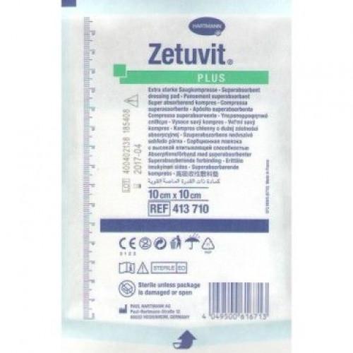 Zetuvit Plus / Цетувит Плюс - стерильная впитывающая повязка, 20х25 см