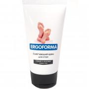 Ergoforma / Эргоформа - смягчающий крем для стоп, 50 мл
