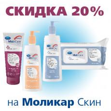 Molicare Skin со скидкой 20%!1