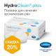 Весь август - минус 20% на HydroClean Plus!