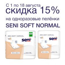 В августе Seni Soft Normal дешевле на 15%!1
