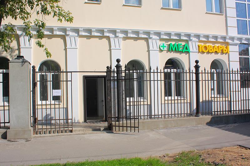 магазин медтехники на Боткинском